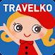トラベルコ-ホテル・温泉旅館宿泊、格安航空券、ツアー、高速バスなど比較・予約(国内海外旅行)