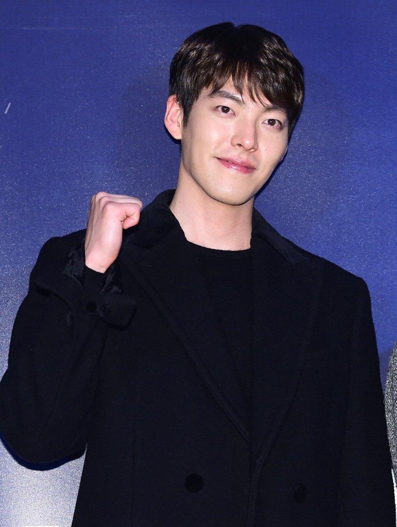 kim woo bin 2019 1