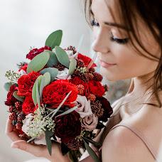 Wedding photographer Aleksandra Efimova (sashaefimova). Photo of 02.10.2018