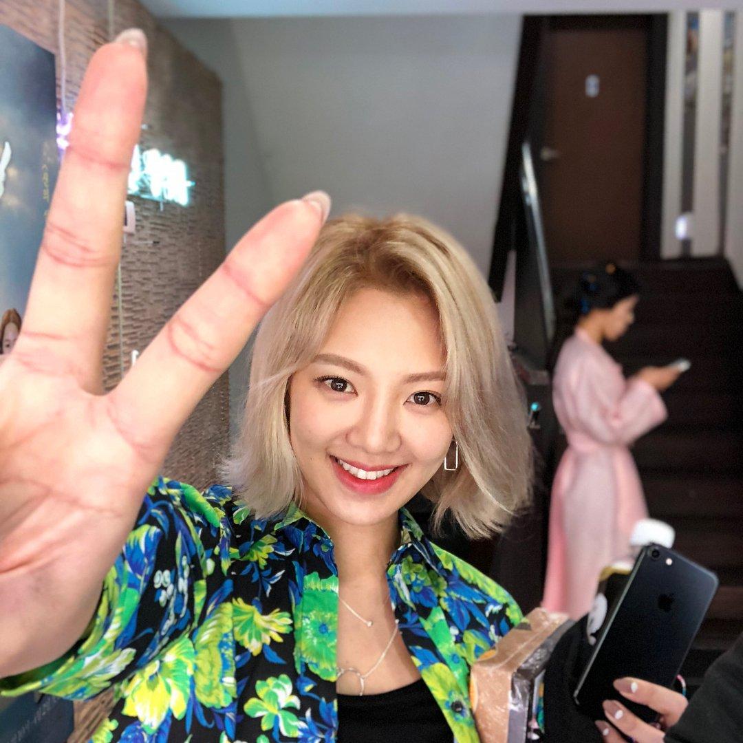 hyoyeon confidence 1