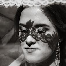 Wedding photographer Angelina Babeeva (Fotoangel). Photo of 19.09.2018