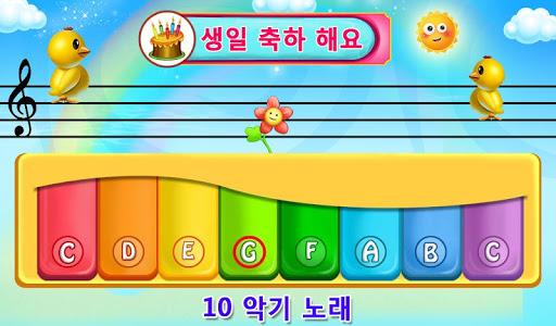 玩免費教育APP|下載어린이를위한 아기 피아노 app不用錢|硬是要APP