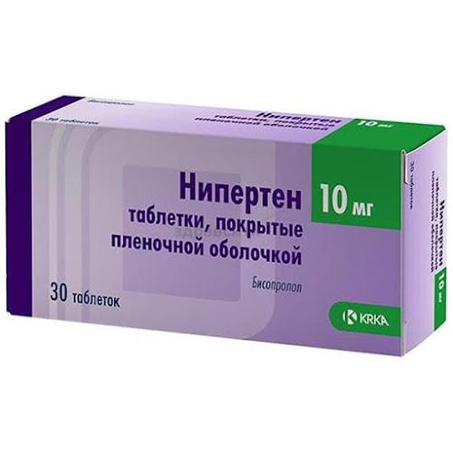 Нипертен таблетки п.п.о. 10мг 30 шт.