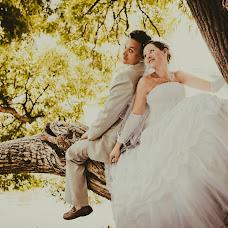 Wedding photographer Katya Demidova (D-Kat). Photo of 11.02.2015