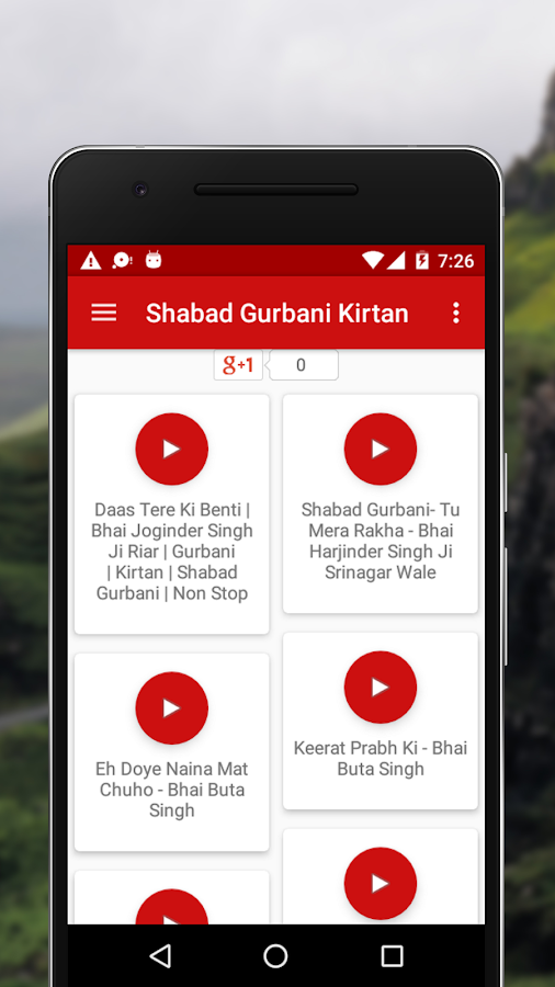 Shabad Gurbani Song & Kirtan- screenshot