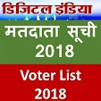 Voter Onlin.. file APK for Gaming PC/PS3/PS4 Smart TV