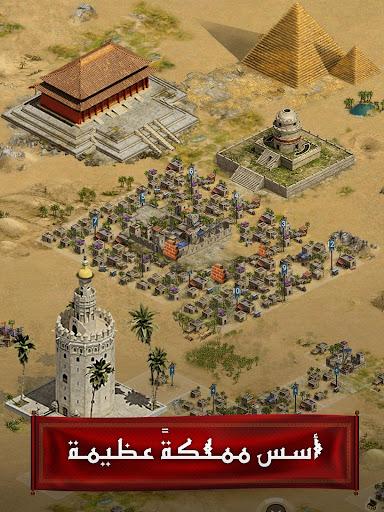 Kingdoms Online 6.8.7 androidappsheaven.com 12