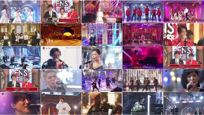 181205 (720p+1080i) 2018 FNS歌謡祭 第1夜