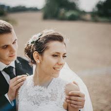 Wedding photographer Katerina Dmitrieva (Katerinatrin). Photo of 13.10.2014