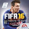 FIFA 16 Fußball