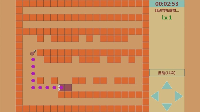 android 贪吃蛇(自动版snake) Screenshot 13