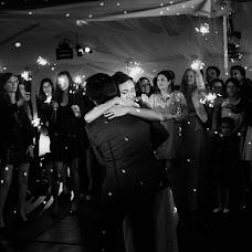 Fotógrafo de bodas Elena Alonso (ElenaAlonso). Foto del 30.11.2016