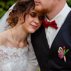 Wedding photographer Natalya Firsova (ashatanf). Photo of 06.09.2018