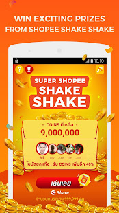 Shopee: 9.9 Super Shopping Day 5