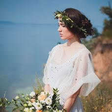 Wedding photographer Anastasiya Plakseeva (radyjka). Photo of 22.10.2015