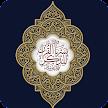 Al-Muhaffiz APK