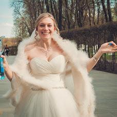 Wedding photographer Viktoriya Kolomiec (odry). Photo of 09.11.2015
