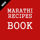 Marathi Recipes Book v 1.0 app icon