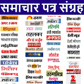 Hindi News, समाचार पत्र, Hindi Samachar Newspapers