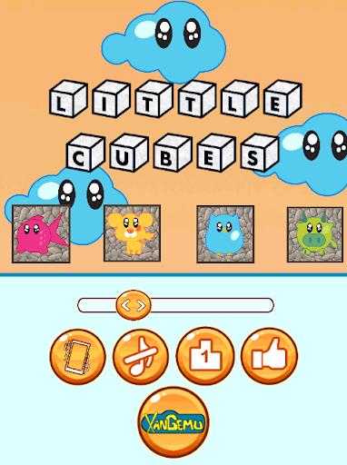 小立方體 - Little Cubes
