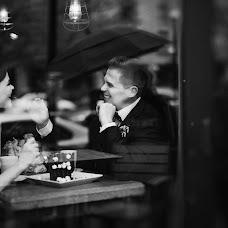 Wedding photographer Alena Romanovskaya (Soffi). Photo of 22.05.2018