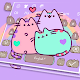 Cuteness Cartoon Pusheen Cat Keyboard Theme  Download on Windows