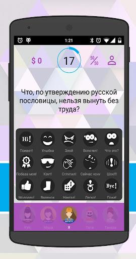 u0418u043du0442u0435u043bu043bu0435u043au0442-u0431u0430u0442u0442u043b  screenshots 4