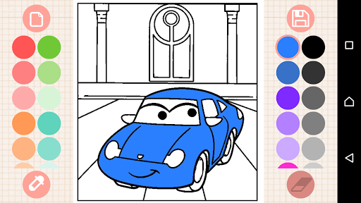 자동차 색칠 공부