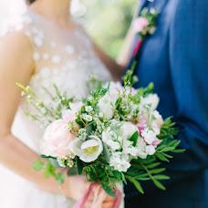Wedding photographer Tatyana Sheptickaya (snupik). Photo of 10.04.2018