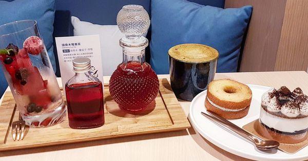 德勒斯登河岸咖啡館|很歐洲人的歐氣冰磚果茶。閃耀整條街的浪漫咖啡廳