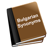 Bulgarian Synonyms dictionary