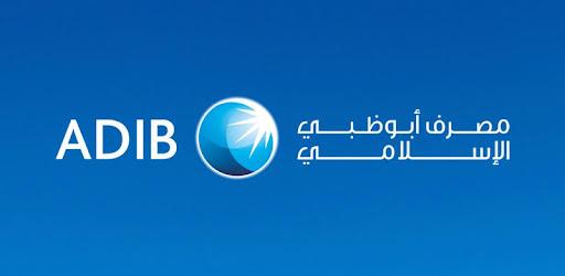 خدمات مصرفية متحركة من Adib التطبيقات على Google Play