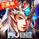 MU: Awakening – 2018 Fantasy MMORPG icon