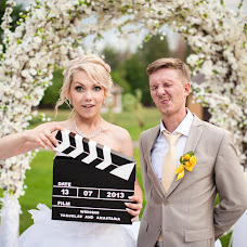 Wedding photographer Maksim Aleksencev (alexentsev). Photo of 23.05.2016