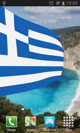 Greece Flag Live Wallpaper