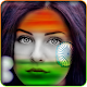 Download India Flag Face Morphing For PC Windows and Mac