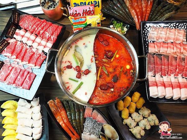 巴適經典麻辣鍋 林口店