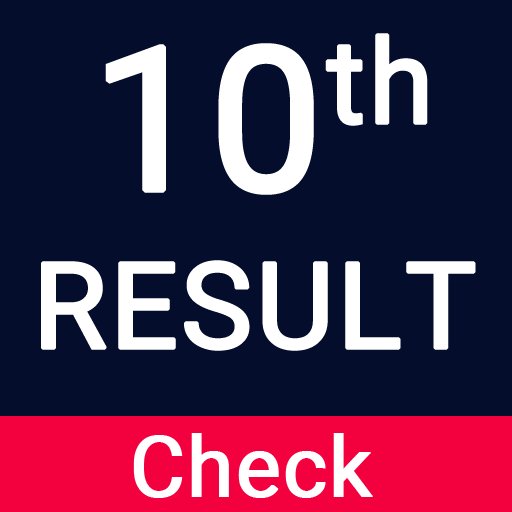 10th result 2018 app SSC board exam results matric - Revenue