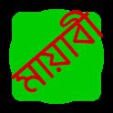 Mayabi Keyboard lite icon