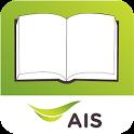AIS Bookstore icon