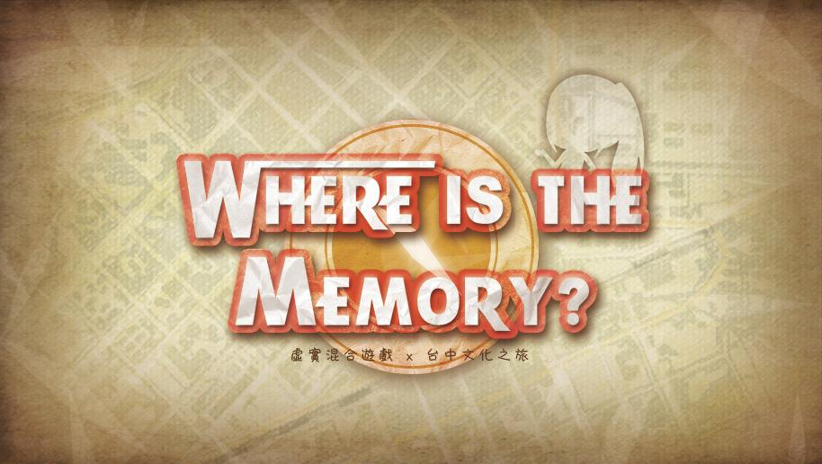 Where is the memory- screenshot
