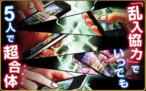ドラゴンポーカー screenshot 5