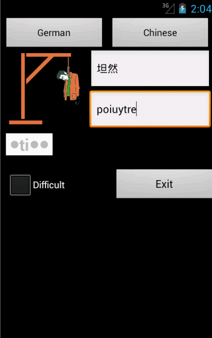 German Chinese Dictionary- screenshot