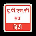 UPSC Mantra- Hindi icon
