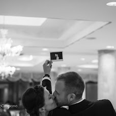 Wedding photographer Alessandro Cremona (cremona). Photo of 16.06.2017