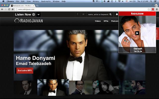Radio Javan Player
