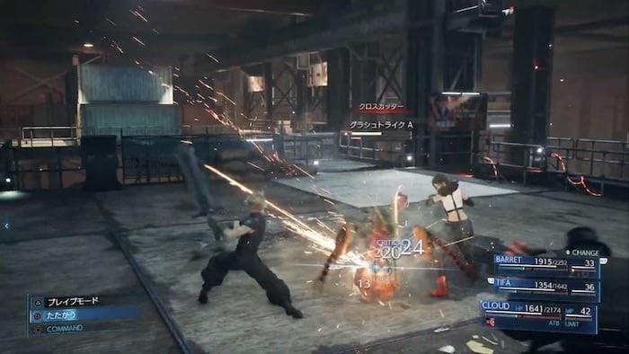 FF7 VII Remake ファイナルファンタジー リメイク