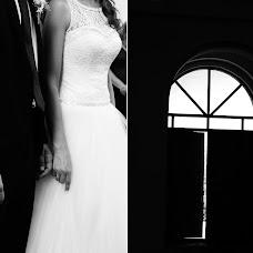 Wedding photographer Anna Onischuk (Skysay). Photo of 17.08.2015