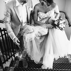 Wedding photographer Vitaliy Fedosov (VITALYF). Photo of 04.02.2018