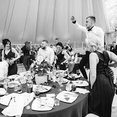 Wedding photographer Darya Ovchinnikova (OvchinnikovaD). Photo of 27.06.2018